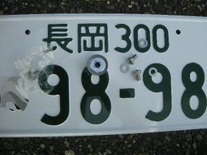 Dscn4098
