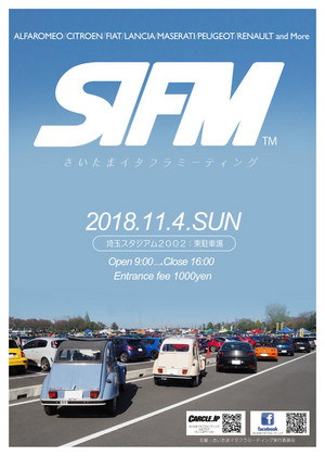 Sifm2018